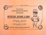 1908 World Series